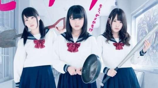 Nữ sinh chống lại Zombie Phim sextile 18+ Nhật Bản (cân nhắc khi xem)